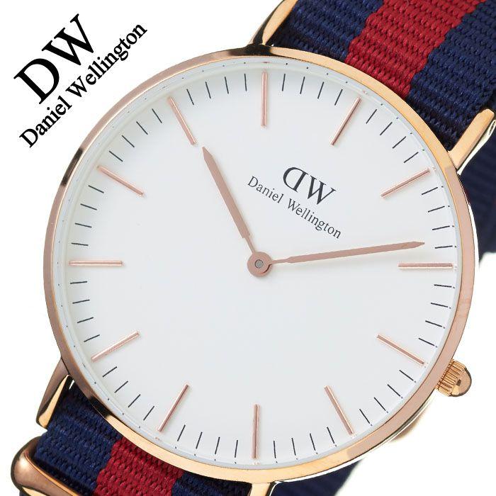 [当日出荷] 【5年保証対象】ダニエルウェリントン 腕時計 DanielWellington 時計 ダニエルウェリントン時計 Daniel Wellington 腕時計 クラシック オックスフォード ローズ CLASSIC 36mm メンズ レディース 0501DW レザーベルト 送料無料