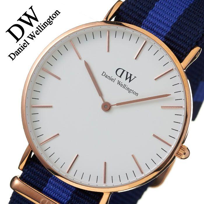 [当日出荷] 【5年保証対象】ダニエルウェリントン 腕時計 DanielWellington 時計 ダニエル ウェリントン 時計 daniel wellington 腕時計 ダニエル時計 クラシック スウォンジ ローズ CLASSIC 36mm メンズ レディース 0504DW 送料無料