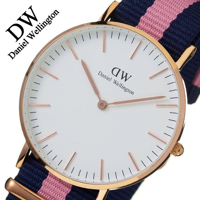 【5年保証対象】ダニエルウェリントン 腕時計 DanielWellington 時計 ダニエルウェリントン時計 Daniel Wellington 腕時計 クラシック ウィンチェスター ローズ CLASSIC 36mm メンズ レディース 0505DW レザーベルト 送料無料