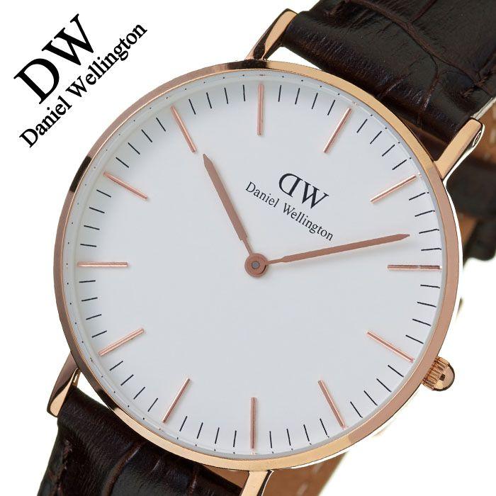 [当日出荷] 【5年保証対象】ダニエルウェリントン 腕時計 DanielWellington 時計 ダニエルウェリントン腕時計 Daniel Wellington 腕時計 クラシック ヨーク ローズ CLASSIC 36mm メンズ レディース 0510DW シンプル 薄型 北欧 送料無料