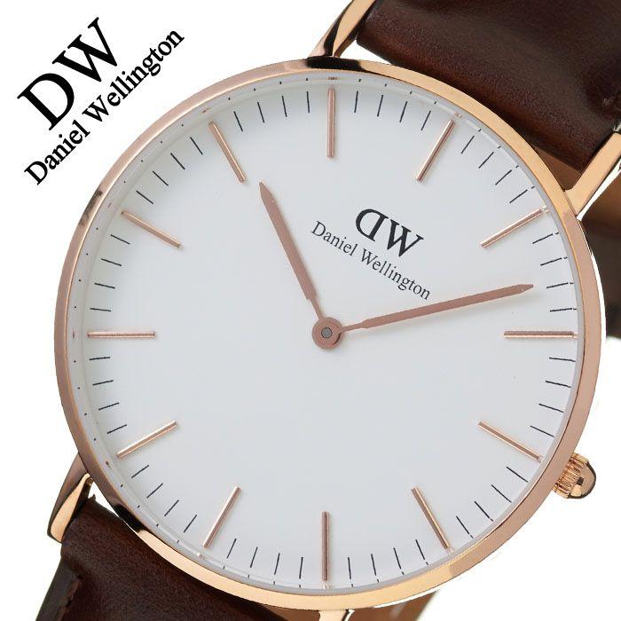 ダニエルウェリントン腕時計 DanielWellington時計 Daniel Wellington 腕時計 ダニエル ウェリントン 時計 クラシック ブリストル ローズ CLASSIC 36mm オフホワイト 0511DW 革ベルト [北欧 スウェーデン 人気][バーゲン プレゼント ギフト][おしゃれ 腕時計]