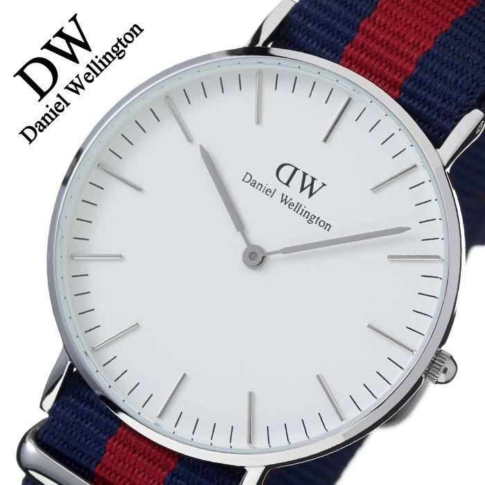[当日出荷] 【5年保証対象】ダニエルウェリントン 腕時計 DanielWellington 時計 ダニエルウェリントン腕時計 Daniel Wellington 腕時計 クラシック オックスフォード シルバー CLASSIC 36mm メンズ レディース 0601DW レザー 送料無料