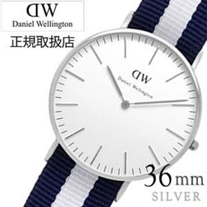 ダニエルウェリントン腕時計 DanielWellington時計 Daniel Wellington 腕時計 ダニエル ウェリントン 時計 クラシック グラスゴー シルバー CLASSIC 36mm ホワイト 0602DW 革ベルト [北欧 スウェーデン 人気][バーゲン プレゼント ギフト][おしゃれ 腕時計]