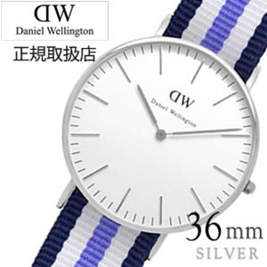 【5年保証対象】ダニエルウェリントン 腕時計 DanielWellington 時計 ダニエルウェリントン時計 Daniel Wellington 腕時計 クラシック トリニティ シルバー CLASSIC 36mm メンズ レディース 0609DW シンプル 薄型 送料無料