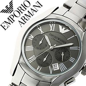 エンポリオアルマーニ 時計 EMPORIOARMANI 腕時計 エンポリオ アルマーニ 腕時計 EMPORIO ARMANI 時計 アルマーニ時計 エンポリオアルマーニ腕時計 アルマーニ 時計 arumani 時計 セラミカ CERAMICA メンズ グレ- AR1465 ブランド 祝い ギフト 送料無料