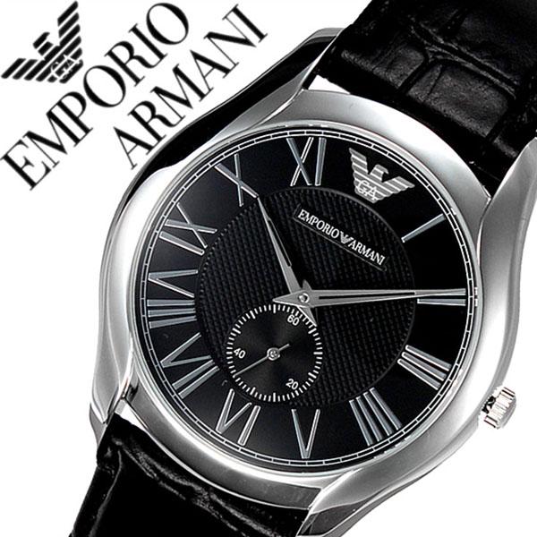 アルマーニ 時計 腕時計 [送料無料] メンズ EMPORIO ARMANI arumani ブルー [ EA スーツ ビジネス 革 レザー ネイビー アナログ クロノ クロノグラフ 就職祝い ギフト ] EMPORIOARMANI エンポリオ エンポリオアルマーニ アルマーニ時計 クラシック AR2473 Classic アルマーニ