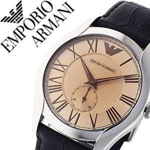 エンポリオアルマーニ 時計 EMPORIOARMANI 腕時計 エンポリオ アルマーニ 腕時計 EMPORIO ARMANI 時計 アルマーニ時計 アルマーニ 時計 arumani 時計 エンポリオアルマーニ腕時計 メンズ レディース AR1704 エンポリ 定番 ブランド ビジネス 送料無料
