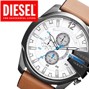 【2,310円引き】 ディーゼル 時計 DIESEL時計 ディーゼル 腕時計 DIESEL 腕時計 ディーゼル時計 DIESEL 時計 ディーゼル腕時計 DIESEL腕時計 メガ チーフ MEGA CHIEF メンズ レディース ホワイト DZ4280 おしゃれ ブラウン 茶 白 レザー