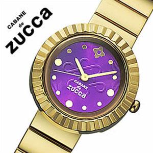 59b9d5880a 【5年保証対象】 カバンドズッカ腕時計 CABANEdeZUCCA時計 カバン ド ズッカ 時計 CABANE de