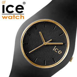 【5年保証対象】アイスウォッチ 時計 ICEWATCH アイス ウォッチ ice watch 腕時計 アイス 腕時計 ice アイス腕時計 ice腕時計 アイス グラム ブラック ICE GRAM メンズ レディース ブラック ICEGLBKUS スポーツウォッチ スポーツ 送料無料
