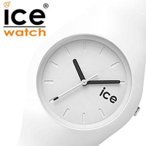 アイスウォッチ腕時計 Ice Watch 腕時計 アイスウォッチ 時計 アイス ホワイトICE ホワイト ICEWEUS [サマー スポーツ 軽量 カジュアル][ギフト バーゲン プレゼント ご褒美][おしゃれ 腕時計]