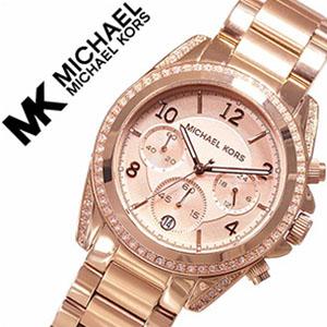 マイケルコース 時計 michaelkors 腕時計 マイケル コース 時計 michael kors マイケルコース 腕時計 MICHAEL KORS マイケルコース腕時計 マイケルコース時計 レディース ピンクゴールド MK5263 新作 アウトレット 人気 キラキラ クリスタル ローズゴールド 送料無料