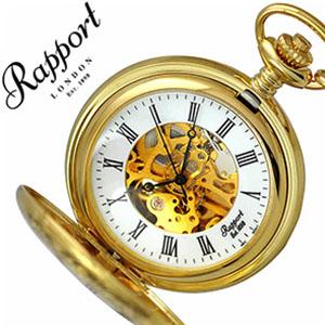 ラポートロンドン懐中時計 RapportLONDON時計 Rapport LONDON 懐中時計 ラポート ロンドン 時計 [アナログ スケルトン ゴールド 金 ホワイト 白 ポケットウォッチ][メンズ レディース 男女兼用 ユニセックス][ギフト バーゲン プレゼント ご褒美][おしゃれ 腕時計]