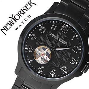 ニューヨーカー腕時計 NEWYORKER時計 NEW YORKER 腕時計 ニューヨーカー 時計 ジャスティス Justis メンズ ブラック [オープンハート トラッドクラシック ルイ15世リューズ 自動巻き スケルトン テンプ][バーゲン プレゼント ギフト][おしゃれ]