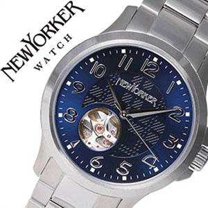 ニューヨーカー腕時計 NEWYORKER時計 NEW YORKER 腕時計 ニューヨーカー 時計 ジャスティス Justis メンズ ブルー [オープンハート トラッドクラシック ルイ15世リューズ 自動巻き スケルトン テンプ][バーゲン プレゼント ギフト][おしゃれ]