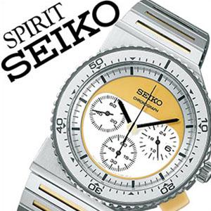 【5年保証対象】ジウジアーロ セイコー セイコースピリットジュージアーロデザイン腕時計 時計 SEIKO SPIRIT GIUGIARO DESIGN 腕時計 セイコー スピリット ジュージアーロ デザイン 時計 メンズ ベージュ ホワイト SCED025 クロノグラフ ブランド 限定 防水 送料無料