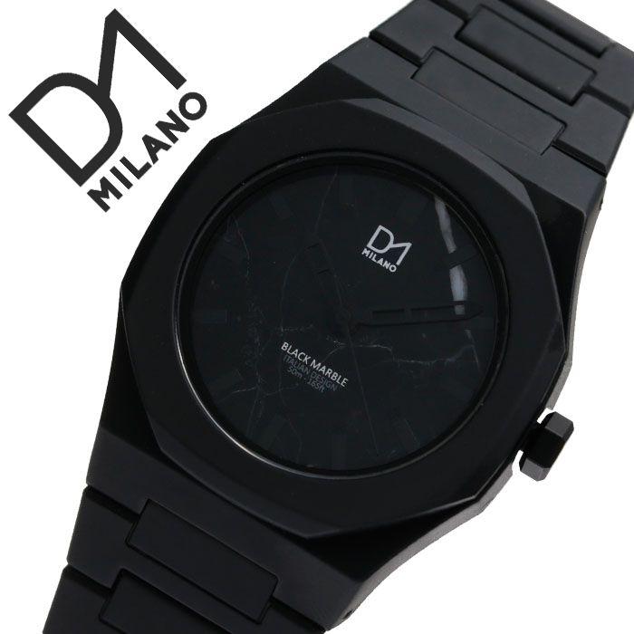 [当日出荷] D1 MILANO 時計 D1ミラノ 腕時計 D1MILANO時計 ディーワンミラノ時計 マーブル MARBLE メンズ レディース ブラックマーブル MB-01 [ 男性 女性 イタリア 大理石 マーブル ブラック おしゃれ プレゼント ギフト ]