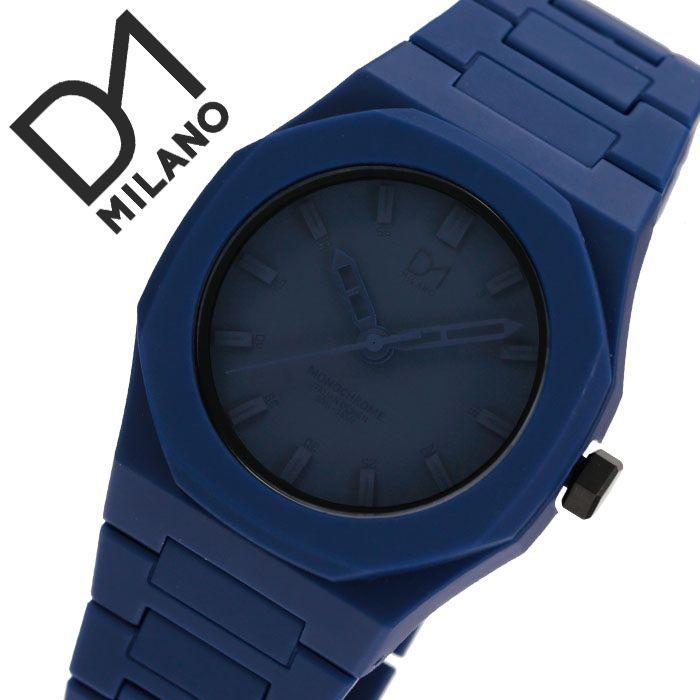 [当日出荷] D1 MILANO 時計 D1ミラノ 腕時計 D1MILANO時計 ディーワンミラノ時計 モノクローム MONOCHROME メンズ レディース ネイビーブルー MO04 [ 人気 新作 男性 女性 イタリア ブランド 防水 ネイビー ブルー MO-04N おしゃれ プレゼント ギフト ]