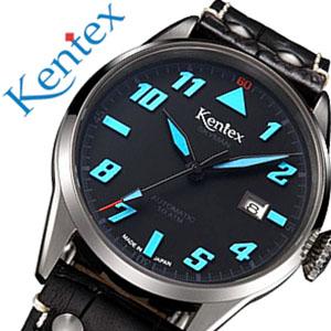 ケンテックス腕時計 KENTEX時計 KENTEX 腕時計 ケンテックス 時計 スカイマン パイロット SKYMAN 6 PILOT メンズ ブラック S688X-10 [アナログ 自動巻 カーフベルト シルバー 黒 銀 青 水色][ギフト バーゲン プレゼント ご褒美][おしゃれ 腕時計]
