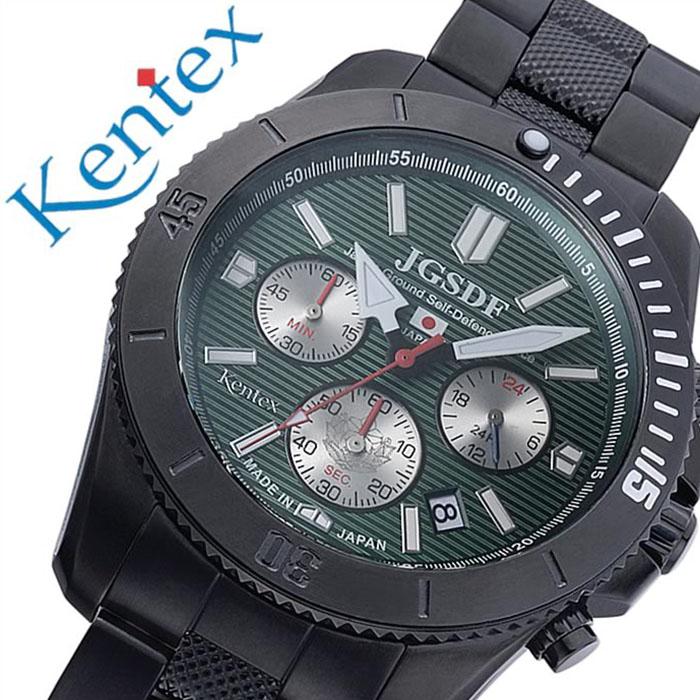 ケンテックス腕時計 KENTEX時計 KENTEX 腕時計 ケンテックス 時計 プロ JSDF PRO メンズ グリーンストライプ S690M-01 アナログ 陸上自衛隊プロフェッショナルモデル クロノグラフ ブラック 3針 ブランド 防水 フォーマル ミリタリー ミリタリーウォッチ 送料無料