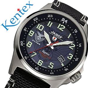 ケンテックス腕時計 KENTEX時計 KENTEX 腕時計 ケンテックス 時計 ソーラー スタンダード JSDF Solar Standard メンズ ブルー S715M-02 アナログ STANDARD 航空自衛隊モデル シルバー 青 銀 3針 ブランド 防水 フォーマル ミリタリー ミリタリーウォッチ 父の日 ギフト