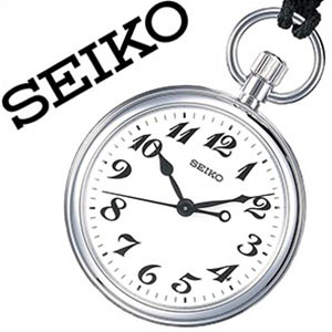 セイコー鉄道時計 SEIKO時計 SEIKO 鉄道時計 セイコー 時計 メンズ SVBR003 [アナログ 鉄道時計 ポケットウォッチ ホワイト シルバー 白 銀 7C21][ギフト バーゲン プレゼント ご褒美][おしゃれ 腕時計]