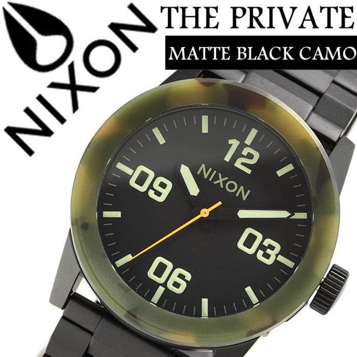 ニクソン 時計 NIXON 時計 ニクソン 腕時計 NIXON ニクソン時計 NIXON時計 プライベート PRIVATE SS メンズ ブラック A276-1428 アナログ マットブラック カモフラージュ カーモ 迷彩 黒 3針 人気 スポーツ ブランド サーフィン 防水 送料無料