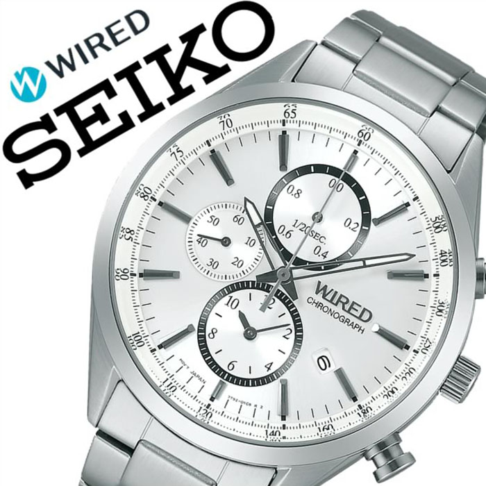 【2,750円引き】【5年保証対象】ワイアード腕時計 WIRED時計 WIRED 腕時計 ワイアード 時計 メンズ ホワイト シルバー AGAV108 アナログ クロノグラフ スタンダードクロノ クロノグラフモデル 銀 白 7針 7T92 プレゼント 祝い