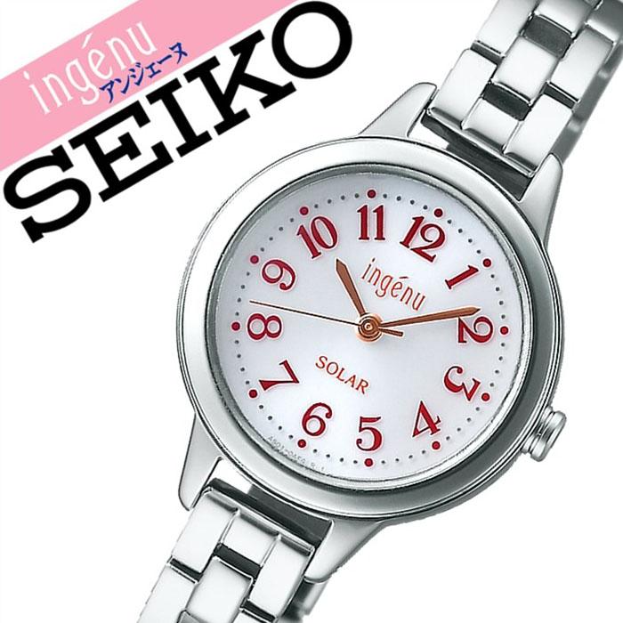 [当日出荷] 【延長保証対象】セイコー アルバ アンジェーヌ 腕時計 SEIKO ALBA ingene 時計 セイコーアルバ albaingene アンジェーン レディース シルバー AHJD078 ソーラー モデル SEIKO セイコー レッド 銀 白 赤 3針 AS01 送料無料 プレゼント ギフト 祝い
