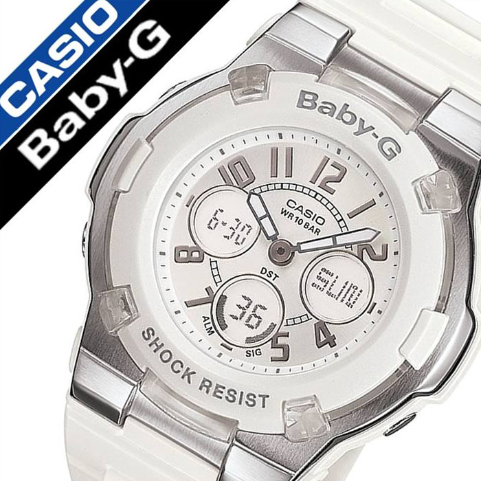 107bc019c5e6ed カシオ腕時計 CASIO時計 CASIO 腕時計 カシオ 時計 ベイビーG Baby-G レディース ホワイト BGA