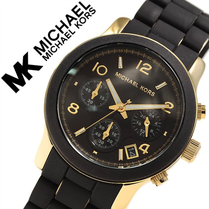 39e3496ab3ad Michael Kors watch michaelkors watch Michael course watch michael kors  Michael Kors watches MICHAEL KORS Michael Kors watches Michael Kors watches  ladies ...