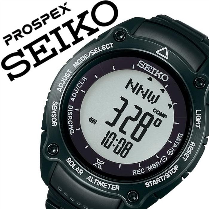 dec167f65f セイコー プロスペックス 腕時計 SEIKO PROSPEX 時計 セイコープロスペックス 時計 SEIKOPROSPEX 腕時計 プロスペック  アルピニスト プロスペックス 腕時計 メンズ ...