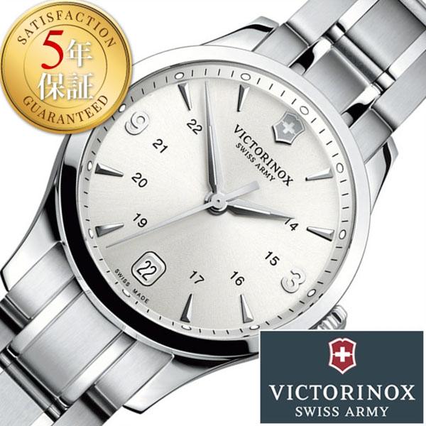 ビクトリノックス スイスアーミー 腕時計 ( VICTORINOX SWISSARMY 時計 ビクトリノックス スイスアーミー 時計 ) アライアンス ( ALLIANCE ) レディース 腕時計 シルバー VIC-241539 [アナログ 女性用 レデュースウォッチ メタルベルト オール シルバー 銀 白 3針]