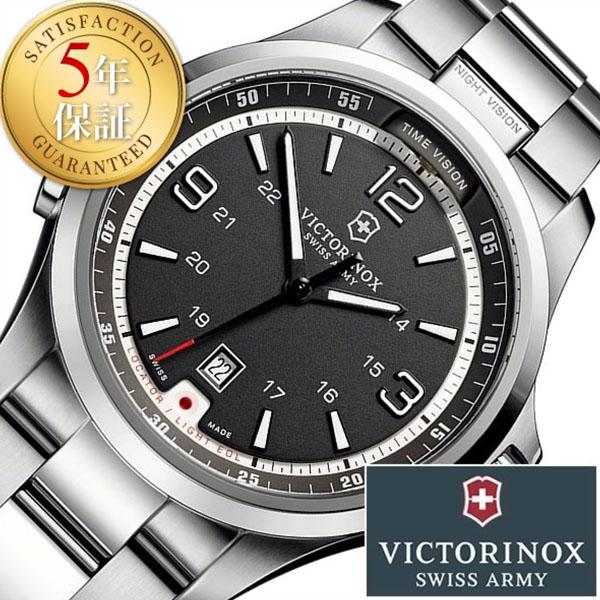 ビクトリノックス スイスアーミー 腕時計ナイトヴィジョンメンズ ブラック VIC-241569 [アナログ 男性用 メンズウォッチ メタルベルト シルバー 銀 黒 3針][おしゃれ 腕時計]