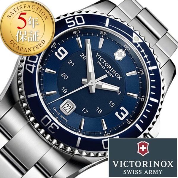 【5年保証対象】ビクトリノックス 腕時計 VICTORINOX 時計 ヴィクトリノックス 時計 VICTORINOX SWISS ARMY ビクトリノックス スイスアーミー マーベリック MAVERICK メンズ ブルー 241602 メタルベルト シルバー 銀 青 送料無料