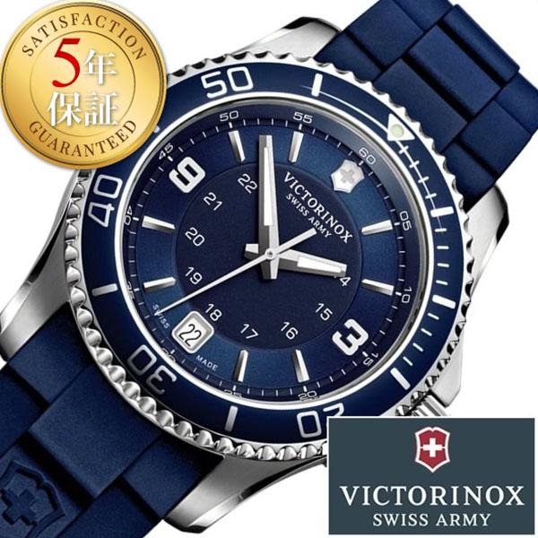 【5年保証対象】ビクトリノックス 腕時計 VICTORINOX 時計 ヴィクトリノックス 時計 VICTORINOX SWISS ARMY ビクトリノックス スイスアーミー マーベリック MAVERICK レディース ブルー 241610 レディースウォッチ ラバーベルト シルバー 青 銀 送料無料