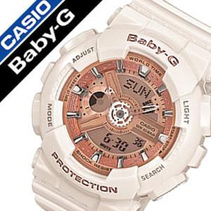 [当日出荷] 【5年保証対象】カシオ腕時計 CASIO時計 CASIO 腕時計 カシオ 時計 ベイビーG BABY-G レディース オレンジ BA-110-7A1JF アナデジ デジタル 液晶 防水 ホワイト ベビーG 高校生 おしゃれ