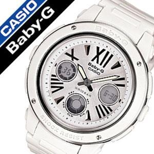 【5年保証対象】カシオ腕時計 CASIO時計 CASIO 腕時計 カシオ 時計 ベイビーG BABY-G レディース シルバー BGA-152-7B1JF アナデジ デジタル 液晶 防水 ホワイト グレー ベビーG
