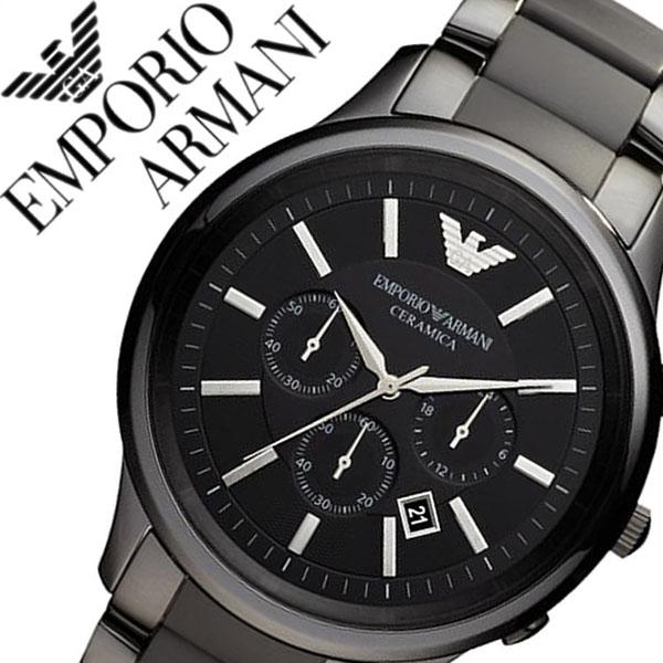 エンポリオアルマーニ 時計 (ARMANI 腕時計) エンポリオ アルマーニ (EMPORIO ARMANI) アルマーニ時計 [アルマーニ arumani] セラミカ CERAMICA メンズ ブラック AR1451 [クロノ グラフ 人気 新作 ビジネス バーゲン プレゼント エンポリ セラミック]