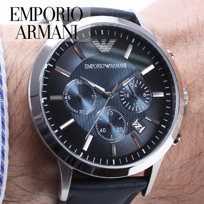 エンポリオアルマーニ 時計 (ARMANI 腕時計 ) エンポリオ アルマーニ (EMPORIO ARMANI ) アルマーニ時計 [アルマーニ arumani] クラシック Classic メンズ ブルー AR2473 [クロノ グラフ 革 ベルト 人気 新作 バーゲン プレゼント ネイビー エンポリ]