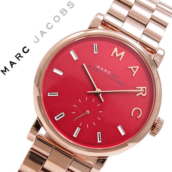 マークバイマークジェイコブス腕時計 MARCBYMARCJACOBS時計 MARC BY MARCJACOBS 腕時計 マーク バイ マークジェイコブス[マークバイマークジェイコブス] 時計 ベイカー Baker レディース レッド MBM3344 [防水 ローズ ゴールド メタル ベルト クリスタル]