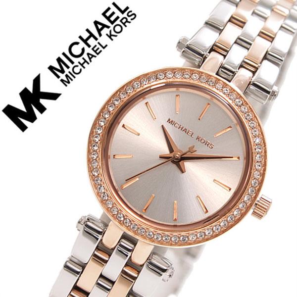 f8f0dc43def1 Michael Kors watch MichaelKors watch Michael Kors watches Michael course  clock Petit Darcy Darci Petite ladies   silver MK3298