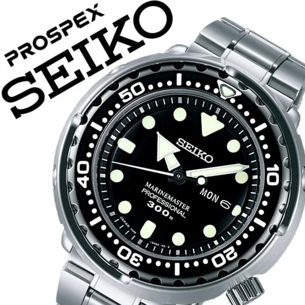 セイコー プロスペックス 腕時計 SEIKO PROSPEX 時計 セイコープロスペックス 時計 SEIKOPROSPEX 腕時計 マリン マスター PROSPEX MARINE MASTER メンズ ブラック SBBN031 アナログ ダイバーズ ウォッチ 300m ダイバー 防水 シルバー 7C46 送料無料