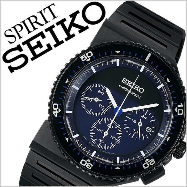 Seiko watch SEIKO watch SEIKO watch Seiko watch spirit smart SPIRIT SMART men's / blue SCED033 [Chronograph and Seiko × Giugiaro Design Limited Edition / limited edition 700 / black / 7T12] [Christmas /Xmas]