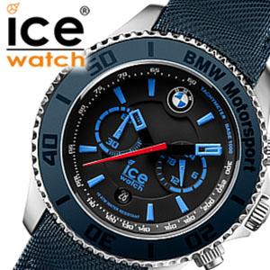 アイスウォッチ 時計[ICEWATCH 腕時計]アイス ウォッチ[ice watch 腕時計]アイス 腕時計 ビーエムダブリュー モータースポーツ スチール ダーク ビッグビッグ メンズ BMCHBLBBBL [レザー ベルト ビックビック ギフト バーゲン プレゼント ご褒美][おしゃれ 腕時計]
