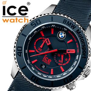 【13,200円引き】【5年保証対象】アイスウォッチ 時計 ICEWATCH 腕時計 アイス ウォッチ ice watch 腕時計 アイス 腕時計 ビーエムダブリュー モータースポーツ スチール ブルー レッド ビッグ BMW Motorsport Steel Big メンズ ブルー BMCHBRDBL レザー ベルト 防水 ビック