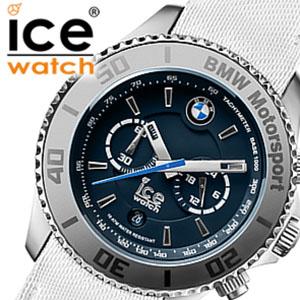 アイスウォッチ 時計[ICEWATCH 腕時計]アイス ウォッチ[ice watch 腕時計]アイス 腕時計 ビーエムダブリュー モータースポーツ スチール ビッグビッグ メンズ BMCHWDBBBL [レザー ベルト ホワイト ビックビック][ギフト バーゲン プレゼント ご褒美][おしゃれ 腕時計]
