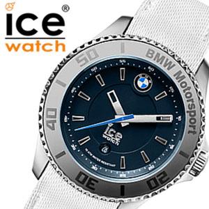 アイスウォッチ 時計[ICEWATCH 腕時計]アイス ウォッチ[ice watch 腕時計]アイス 腕時計 ビーエムダブリュー モータースポーツ スチール BMW Motorsport Steel Unisex ブルー BMWDBUL [レザー ベルト 防水 ホワイト][バーゲン プレゼント ギフト][おしゃれ 腕時計]