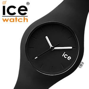 【5年保証対象】アイスウォッチ 時計 ICEWATCH 腕時計 アイス ウォッチ ice watch 腕時計 アイス 腕時計 ice アイス腕時計 ice腕時計 オラ スモール Ola Small レディース ブラック ICEBKSS シリコン ベルト 防水 オールブラック ホワイト