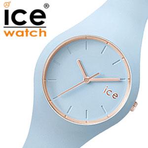 【5年保証対象】アイスウォッチ 時計 ICEWATCH 腕時計 アイス ウォッチ ice watch 腕時計 アイス 腕時計 グラム パステル ロータス スモール Glam Pastel Lotus Small レディース ブルー ICEGLLOSS シリコン ベルト 防水 ライトブルー ローズ ゴールド